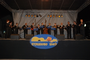 International Festival of String Instrument Orchestras