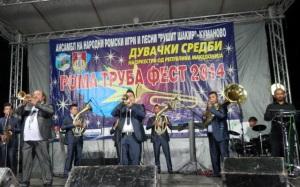 Roma Trumpet Fest