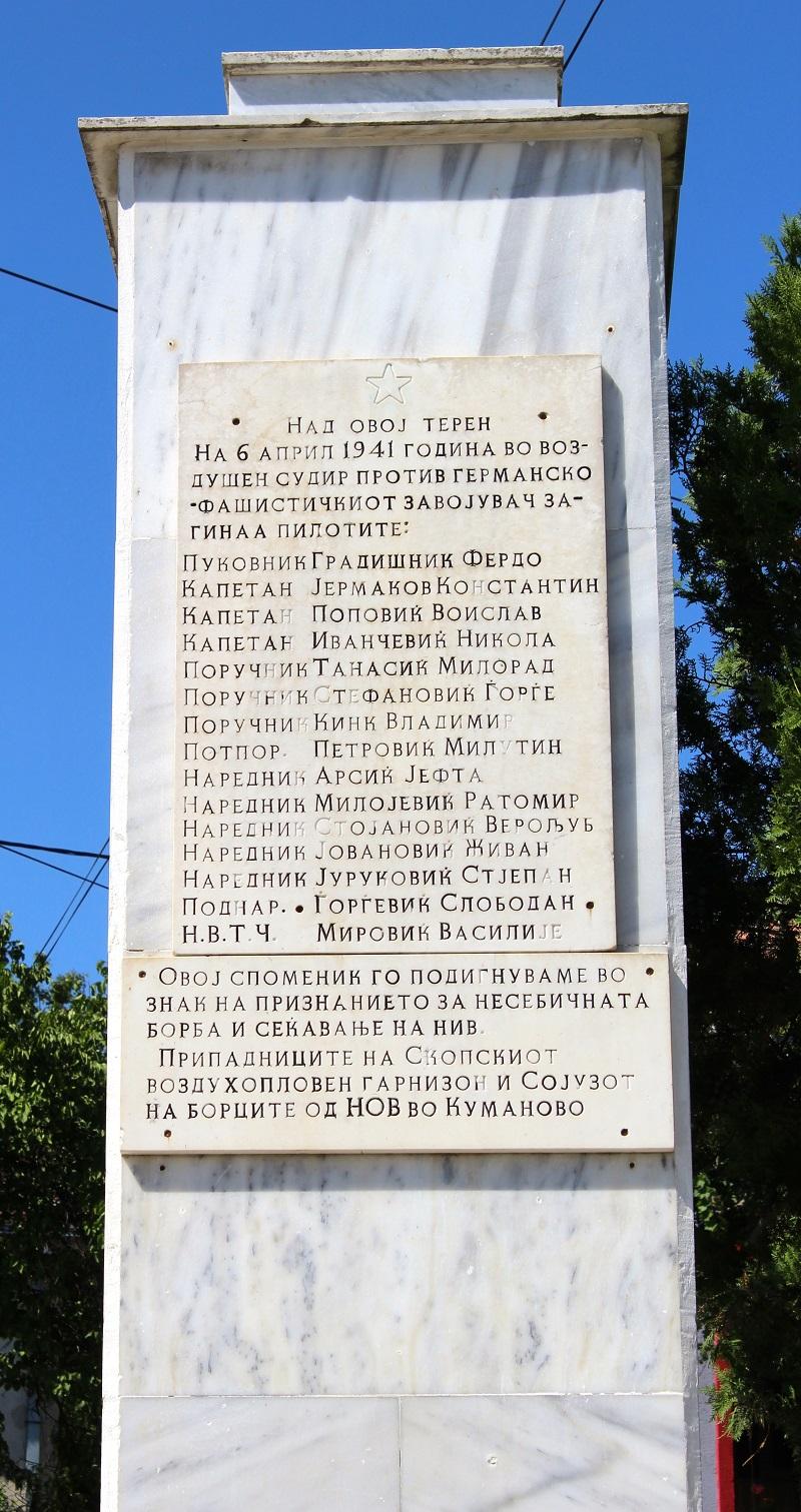 Monument to Fallen Airmen