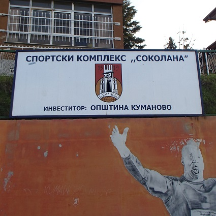 Sokolana Sports Complex