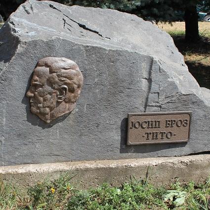 Josip Broz Tito Monument