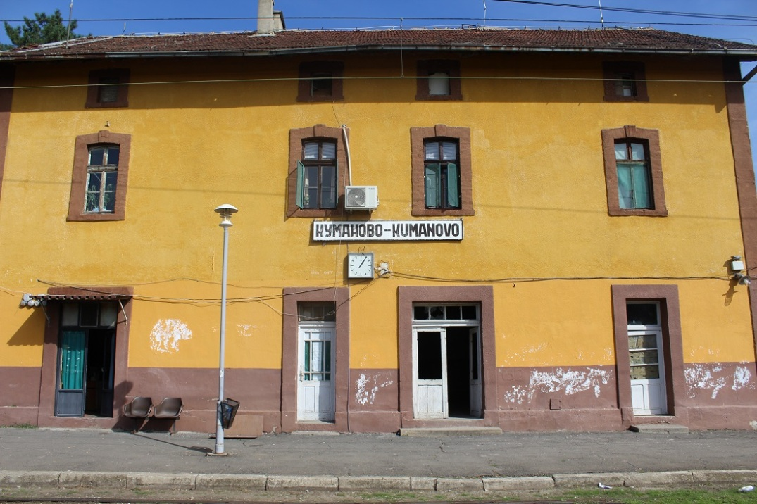 Kumanovo Train Station