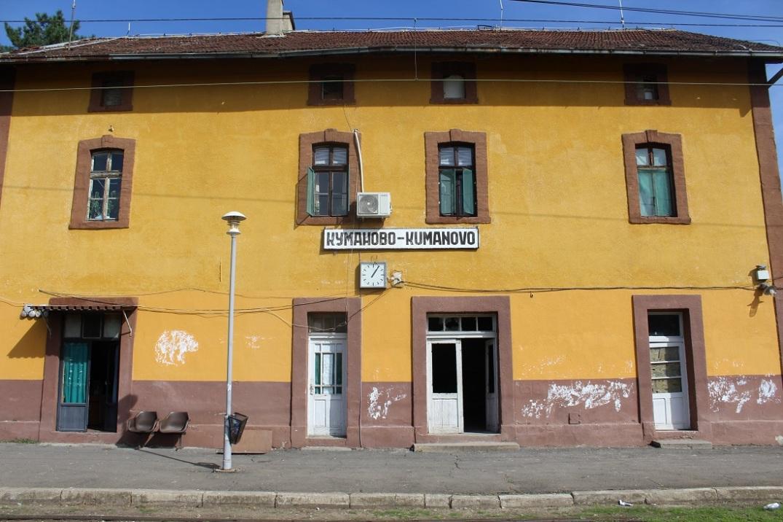 Kumanovo Train Station