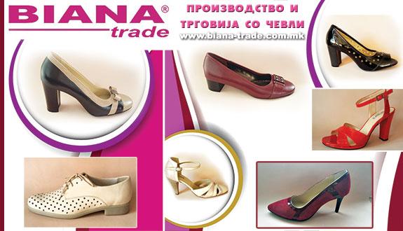 Biana trade
